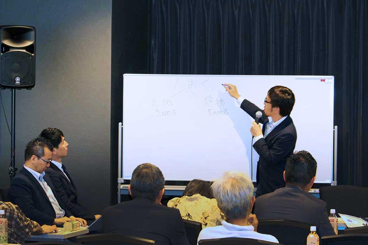 【第3部】「4人のプロに学ぶ税務セミナー」パネルディスカッション