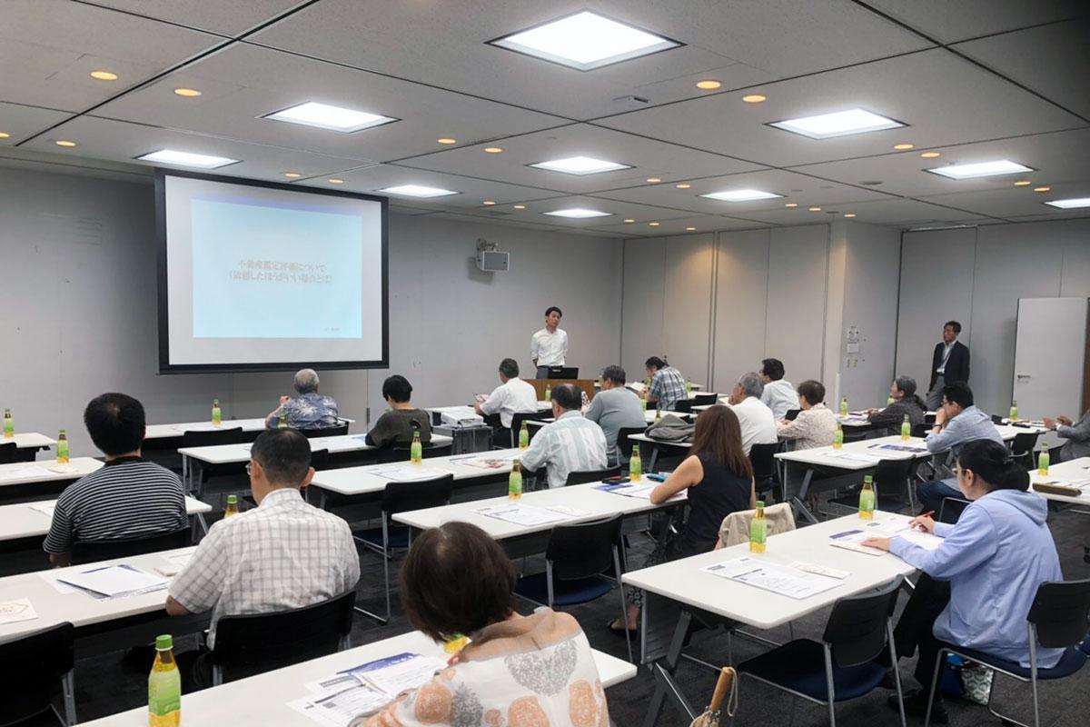 パナソニックホームズ株式会社様主催「広島市の地価動向と変動要因」セミナー